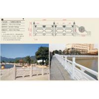 上海地上秀美1.9米雕花河提护栏 河提仿石护栏 优质真石漆栏杆 防绣仿石道路栏杆