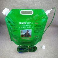 吸嘴自立袋按需定制 透气不漏液塑料袋 5KG水稻返青液体肥料袋