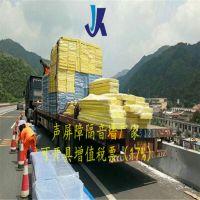 金属百叶声屏障高速公路岩棉隔音板墙生产厂家15303183323