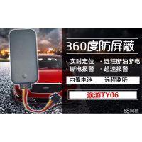 温州租车gpsgps卫星定位便携GPS