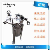 供应304不锈钢精密过滤器,保安净水器压力过滤器质优价廉