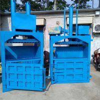 废弃薄膜压包机 塑料液压打包机 普航30吨废纸打包机 质量好 价格优
