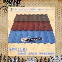 九江圣戈邦彩石金属瓦 镀铝锌钢板瓦防水防腐防锈