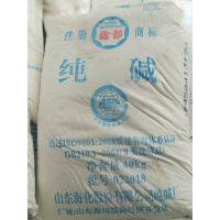纯碱价格 纯碱批发价格 工业级碳酸钠 碳酸钠多少钱一吨
