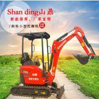 高质量 山鼎微小型履带式挖掘机 小型工程挖掘机械