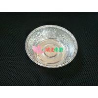 wb-120锡纸碗铝箔碗汤碗布丁碗烧烤猪脑碗打包盒一次性小圆碗