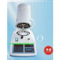 中西ZXJ污泥含水率检测仪(SFY-20A停产)升级版SFY-20T 型号:SG70-SFY-20T