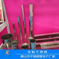 供应304不锈钢圆管273.05*6.0mm价格多少