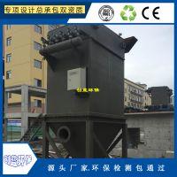 台州家具厂木工中央除尘设备 雕刻机粉尘除尘器 脉冲除尘器