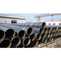 郑州加强级3PE防腐钢管生产厂家