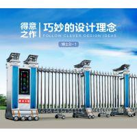 惠州富贵宏不锈钢厂房伸缩门电动门遥控门整套门