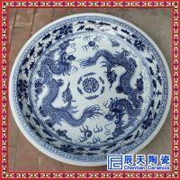 景德镇陶瓷手绘大瓷盘 青花瓷挂盘海鲜拼盘1m酒店用品瓷盘