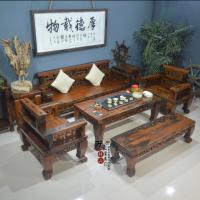 实木沙发 现代中式仿古沙发组合 沙发套件 古典沙发