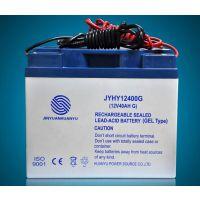 免维护胶体蓄电池12V40AH