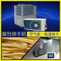 食品烘干箱 梅干菜烘干房脱水蔬菜烘干机 空气能 广州泰保科技