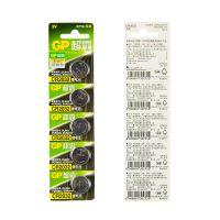 GP超霸CR2032纽扣锂电池3V钮扣遥控器车辆遥控器/电脑主板电池