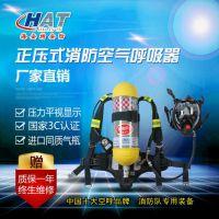 供应重庆海安特 正压式空气呼吸器