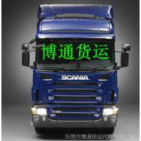 东莞市道窖镇到安徽省六安市物流货运专线公司电话15818368941,重货轻货价格?
