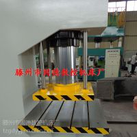 200T单柱多功能液压机 C型压装整形油压机