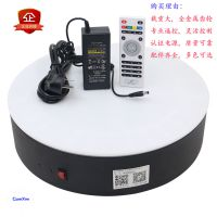 MT380L* 产品展示 遥控 调角度 调速度 电动转盘 旋转台 展台