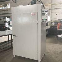 厂家低价出售外碳钢内不锈钢热风循环工业烘箱 江门工业烤箱 生产厂家