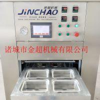鲜驴肉气调包装机生鲜肉盒式保鲜包装机