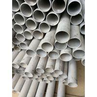 云南大理不锈钢管代理厂商 Ф114*2.5-18 材质304 品质铸造辉煌