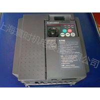 绿色环保 三菱变频器FR-F840-00126-2-6三菱变频器 绿色环保 节能增效 风机水泵