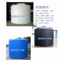 供应1吨--10吨塑料桶水塔 1吨-50吨圆柱形水塔 储水桶