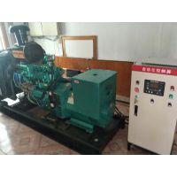 潍柴厂家150kw千瓦大功率全自动柴油发电机组 无刷免维护三相交流电机
