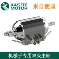 Kasite机械手专用双头主轴新技术 来自德国