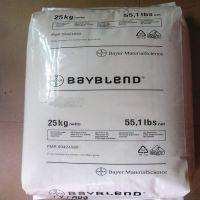 优价聚碳酸酯PC 2805 德国拜耳 透明级 高抗冲 照明灯具 塑胶原料