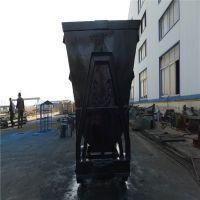0.75立方翻斗式矿车 1吨翻斗式矿车
