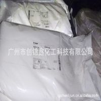 供应德国巴斯夫抗氧剂B215 1010复合抗氧剂 受阻酚型