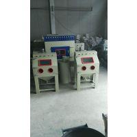 标准9060箱式喷砂机,适用于五金工具表面喷砂