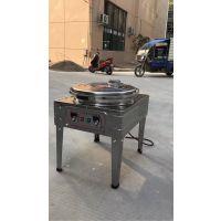 航远自动恒温电饼铛|双面烙酱香饼机器|烙千层饼的机器