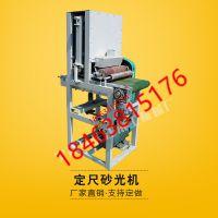 厂家专业生产新型 定尺砂光机 木工平面砂光机 定厚砂光机