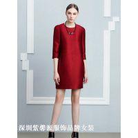 紫馨源品牌女装尾货货源春夏供应品牌折扣女装货源多款可供