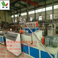 青岛和泰塑机SJ-65 PVC波浪瓦生产线,塑料梯形瓦设备 ,塑料瓦挤出机设备