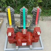 陕西国隆电力ZW10-12G/630电动高压真空断路器