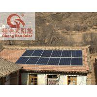 兰州 程浩供应;定西 3000w太阳能并网发电