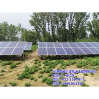 太阳能光伏发电_创展宇迪能源_太阳能光伏发电安装