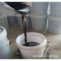 TZ-3022黑色环氧树脂灌封胶5:1配比 小包装 防爆盒专用胶水