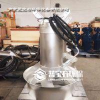 选择区水下搅拌器QJB5.5/8/640/3/232/C/S