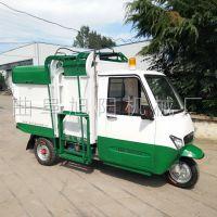 厂家直销学校充电保洁车电动三轮垃圾车液压自卸环卫车旭阳