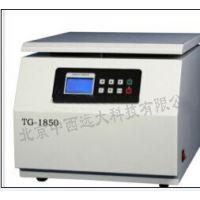 中西台式多功能离心机 型号:SK46-TG-1850库号:M407130