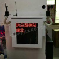 中西(LQS)粉尘噪声在线 监测系统 (壁挂式) 型号:VM40-OSEN-Z库号:M407218