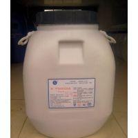 食品类乳化硅油 聚二甲基硅氧烷乳液 四海牌消泡剂D120
