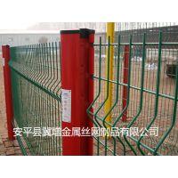 厂家直销桃型柱护栏网、折弯圈地小区别墅护栏网