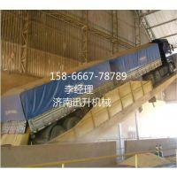 龙岩翻板机=100吨翻板机=2018年更好的辅助卸车液压翻板